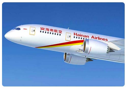Hainan Airlines lancera Bruxelles – Shenzhen en mars
